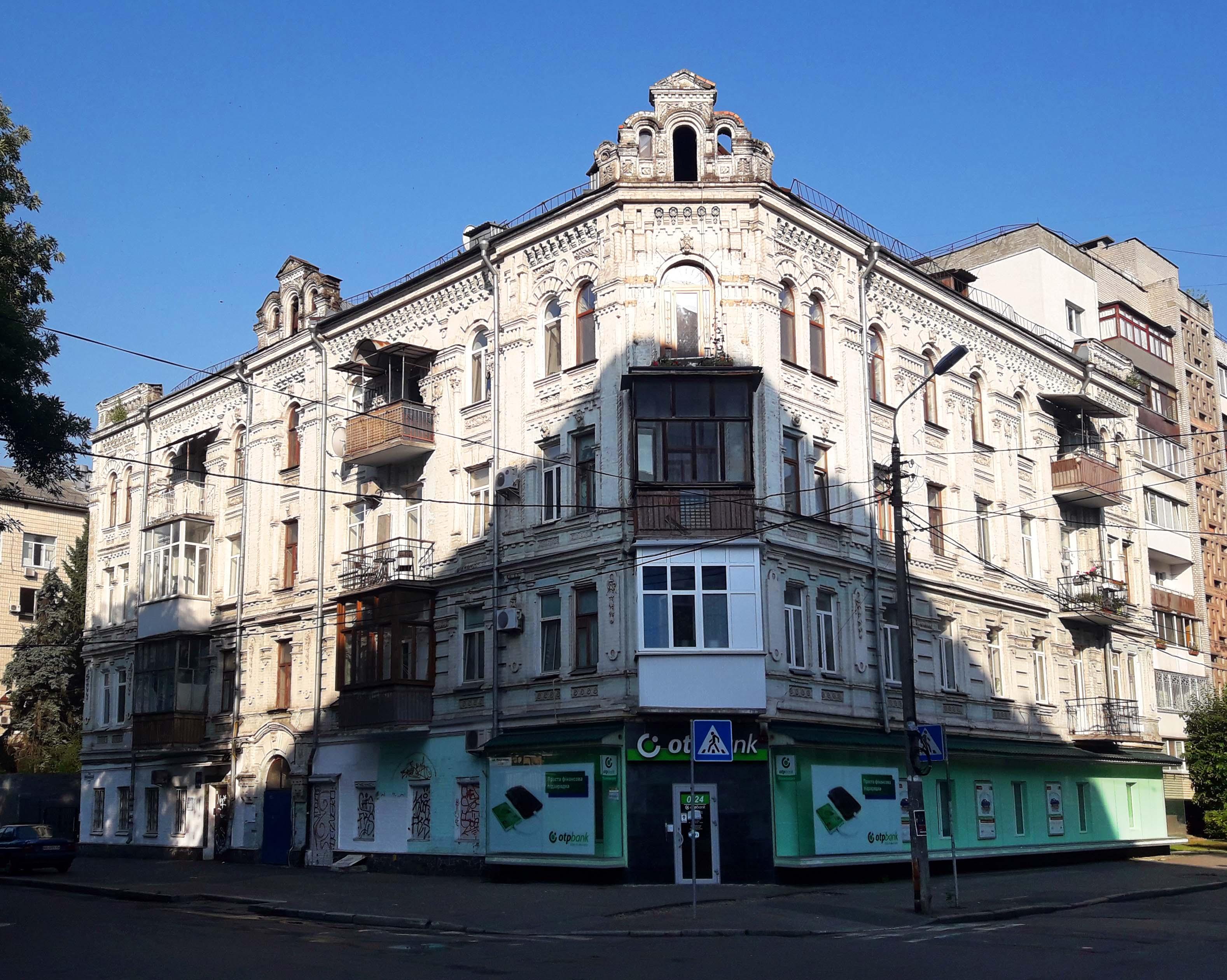 ярославская47-29(1).jpg