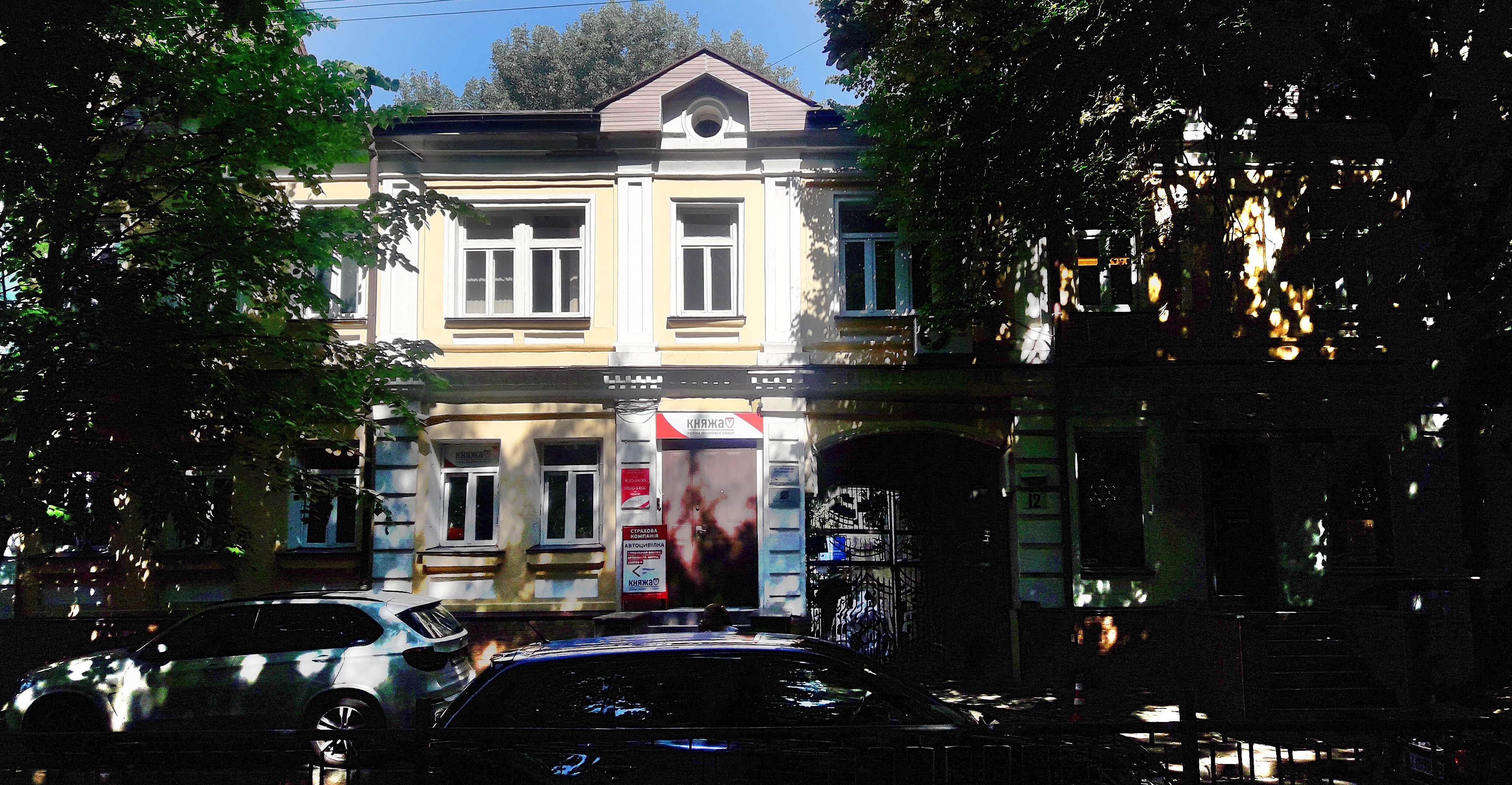 бульварно-кудрявская12.jpg
