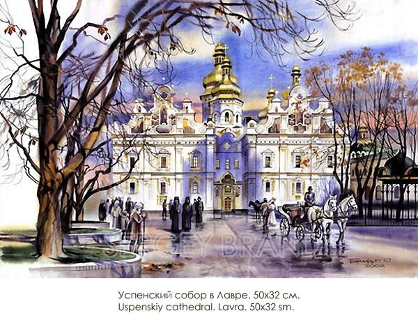 Успенский собор в Лавре.jpg
