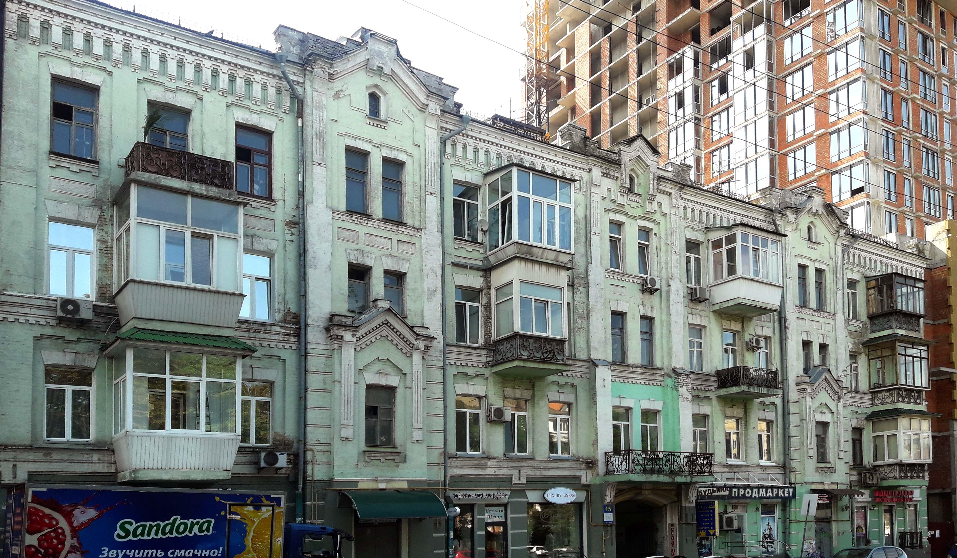 бульварно-кудрявская(1).jpg