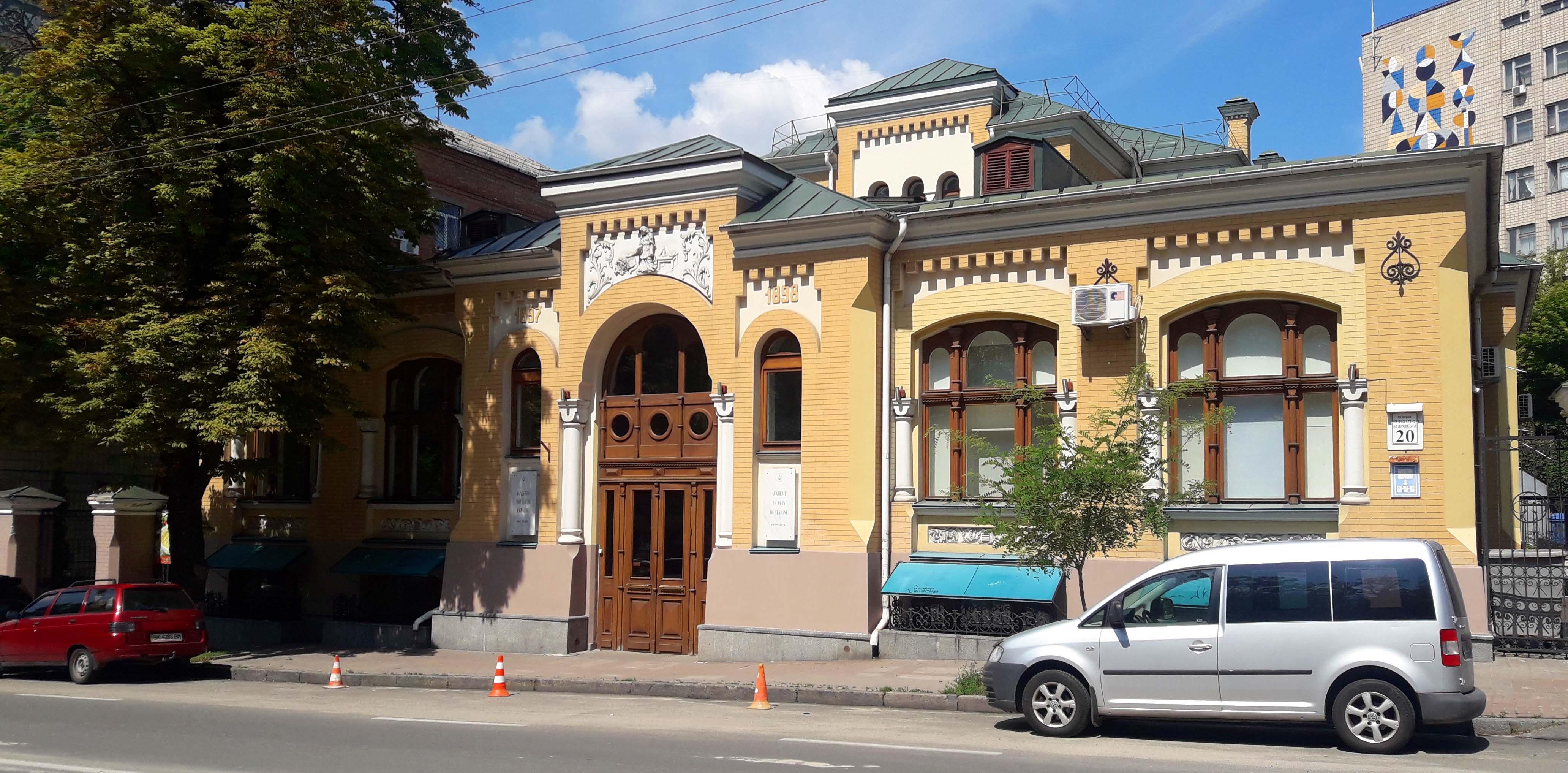 бульварно-кудрявская20(1).jpg