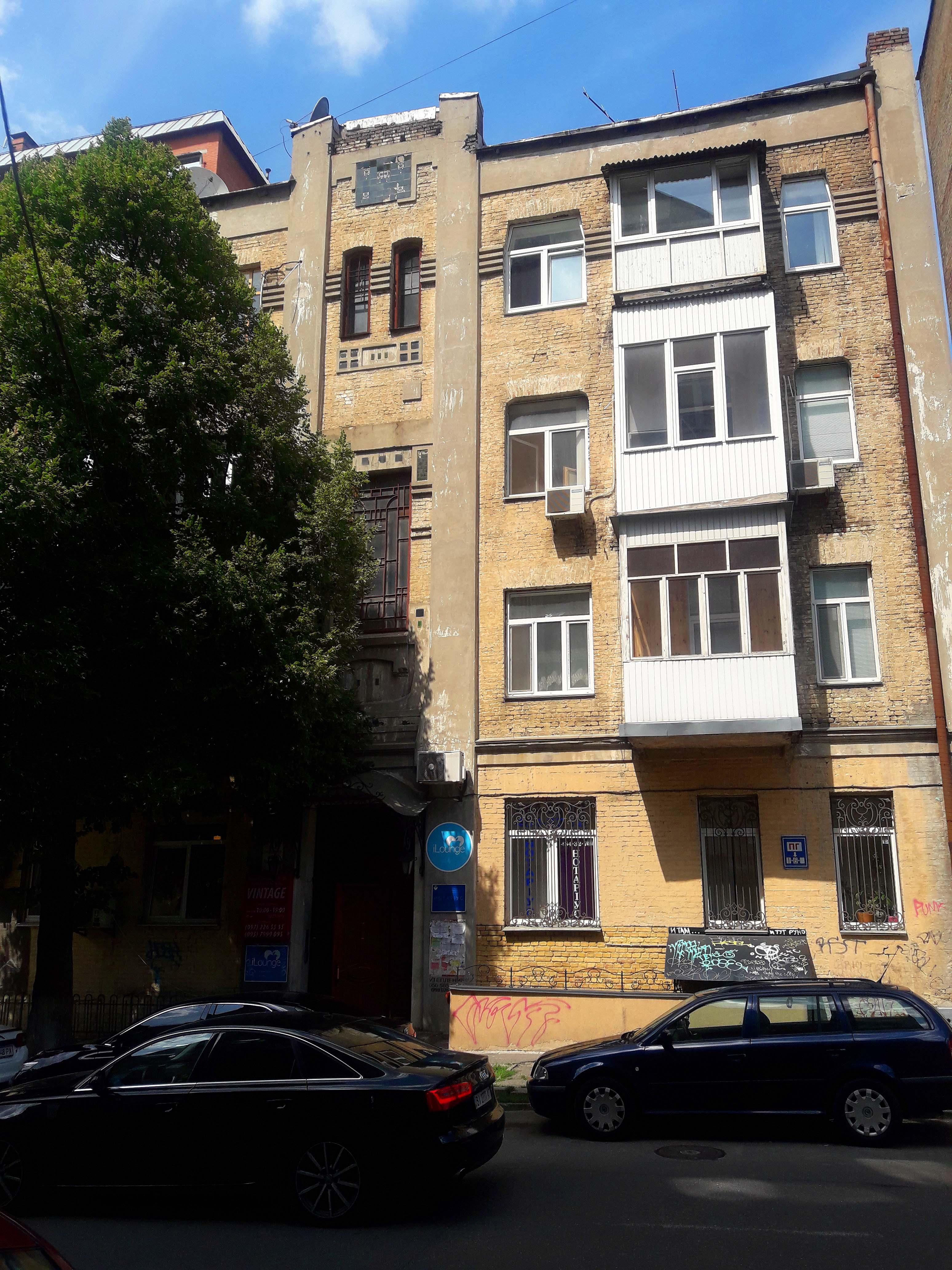 павловская10(1).jpg