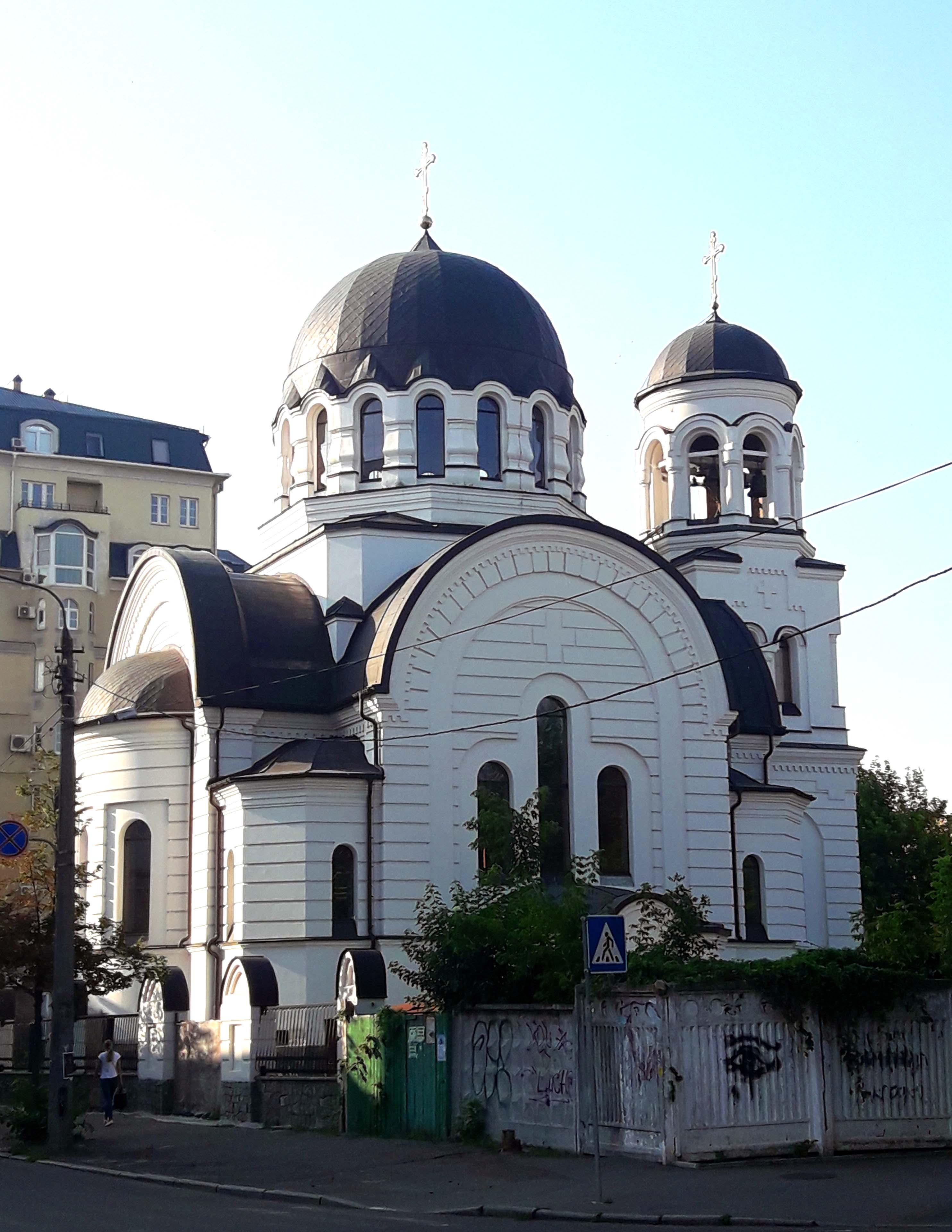 почайнинская27-44_введенская церковь(1).jpg