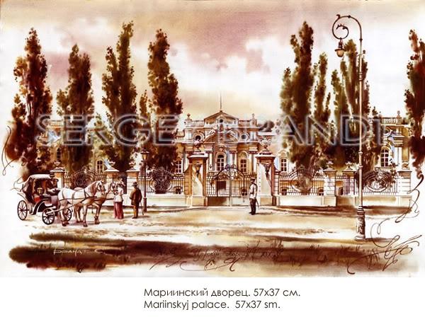 Мариинский дворец.jpg
