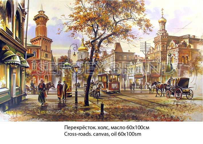 Перекресток ул.Владимирской и ул.Б.Житомирской.jpg