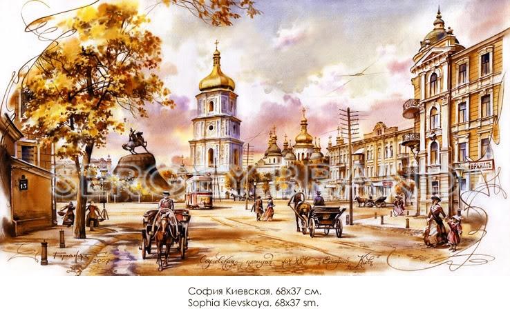 София Киевская.jpg