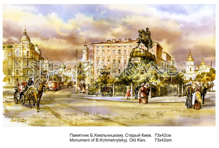 Старый Киев. Памятник Б.Хмельницкому.jpg