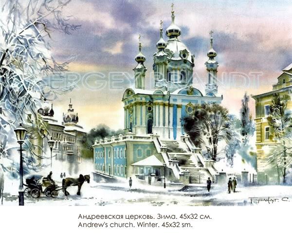 Андреевская церковь зимой.jpg