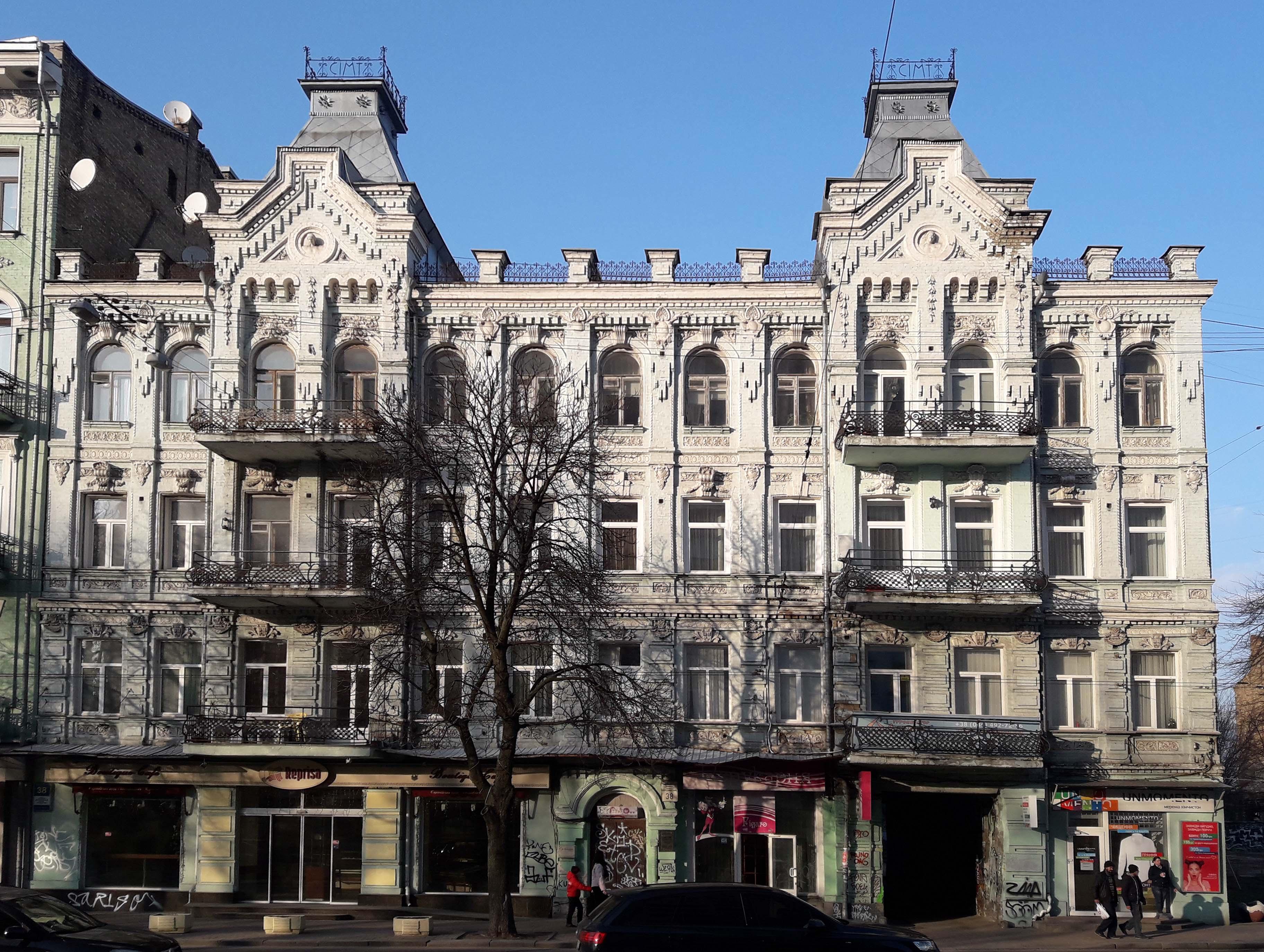 Большая Житомирская38.JPG