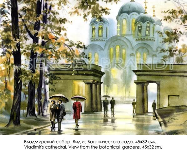 Владимирский собор. Вид из Ботанического сада.jpg