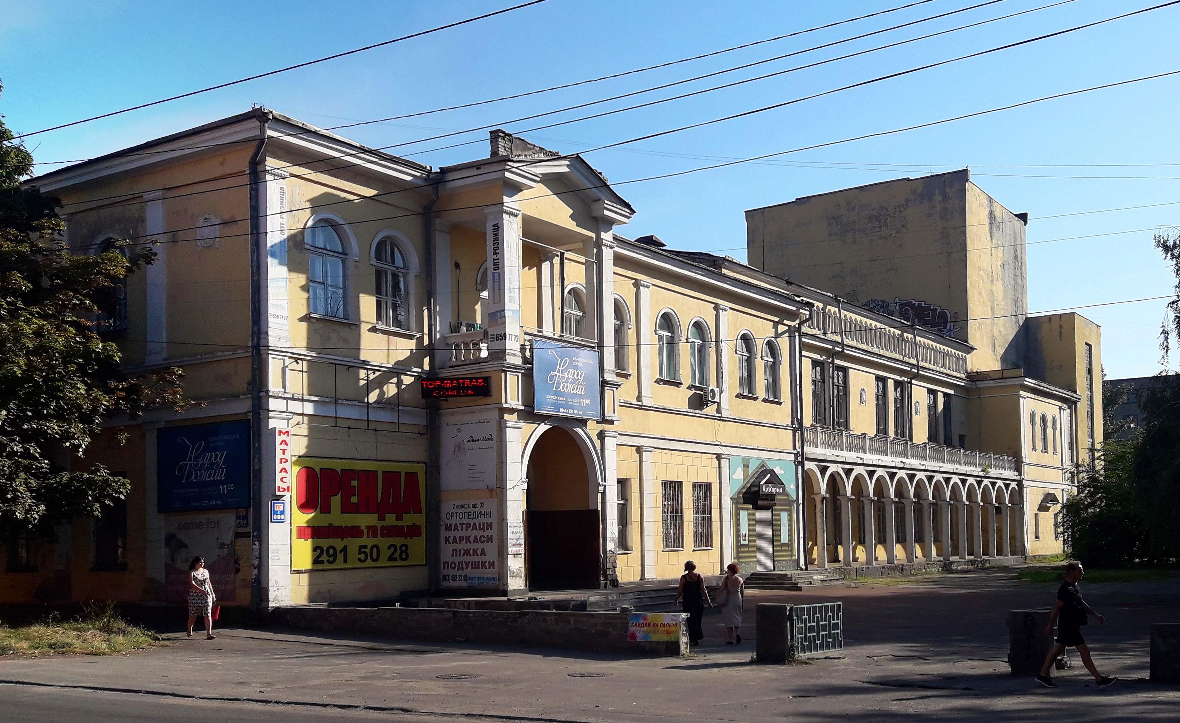 магнитогорская1(1).jpg