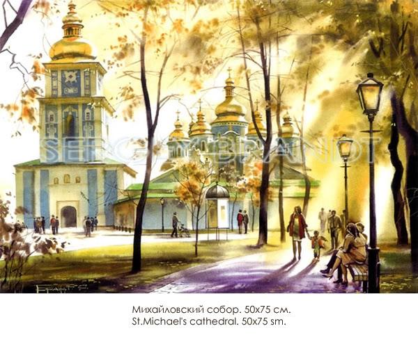 Михайловский собор.jpg