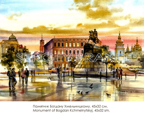 Памятник Богдану Хмельницкому.jpg