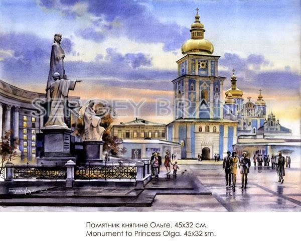 Памятник княгине Ольге.jpg