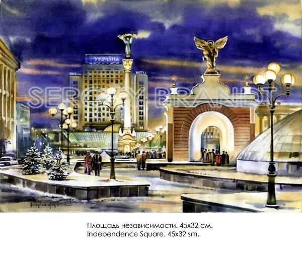 Площадь Независимости.jpg