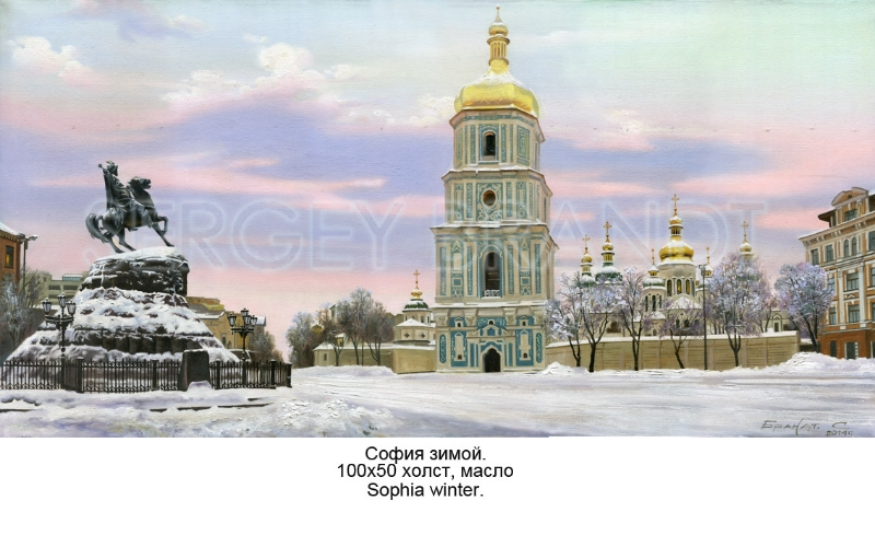 София зимой.jpg