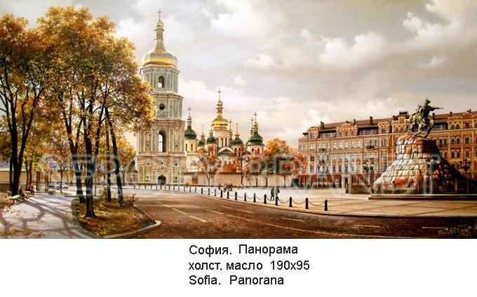 София.Панорама.jpg