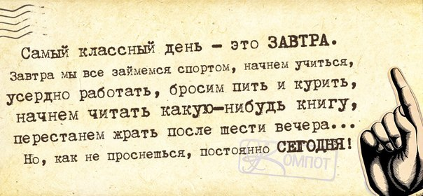 1397072494_frazochki-9