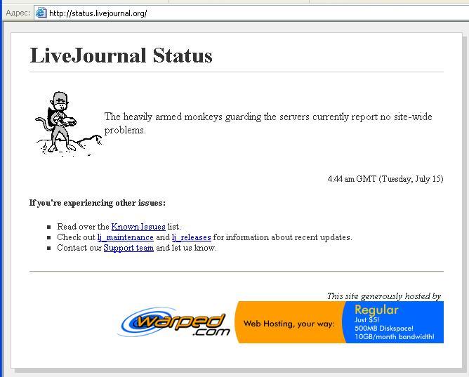 Ваш браузер не отображает рисунки