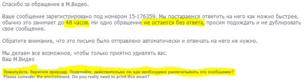 Если вы читаете этот текст, проверьте, включена ли в браузере поддержка изображений.