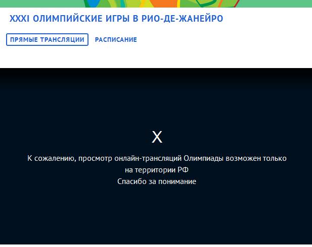 В браузере отключена поддержка изображений, либо ваш провайдер заблокировал сайт ic.pics.livejournal.com