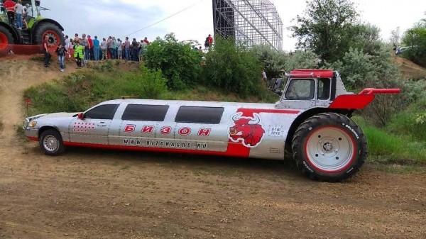 трактор-лимузин