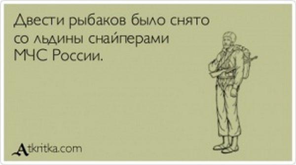 снайпер-