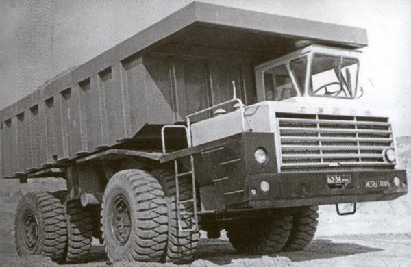 белаз-7520