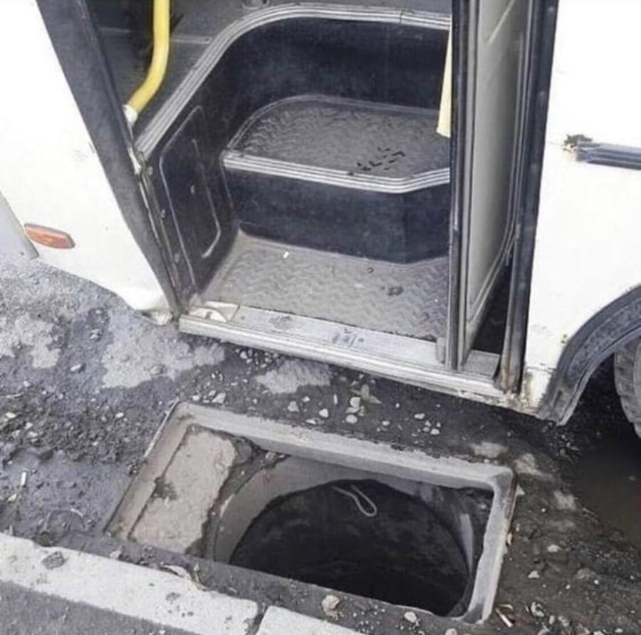автобус-люк