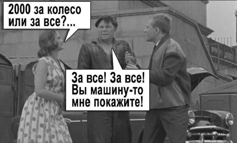 шиномонтаж-