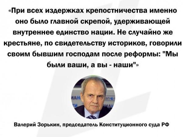 Факты незаконной агитации в день выборов зафиксированы на Львовщине, - МВД - Цензор.НЕТ 6365