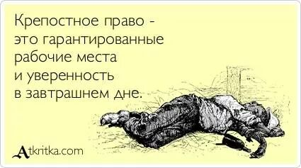 Факты незаконной агитации в день выборов зафиксированы на Львовщине, - МВД - Цензор.НЕТ 3839