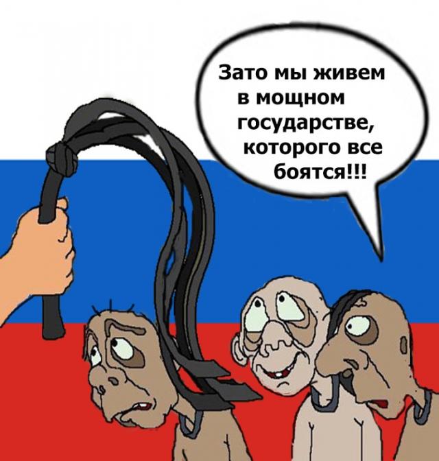 Ночь в Донецке прошла без стрельбы, - мэрия - Цензор.НЕТ 2252