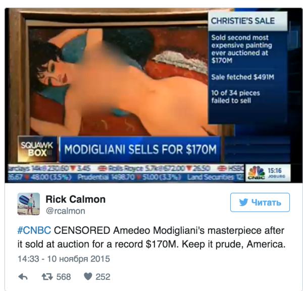 Screen Shot 2015-11-13 at 12.21.37 PM