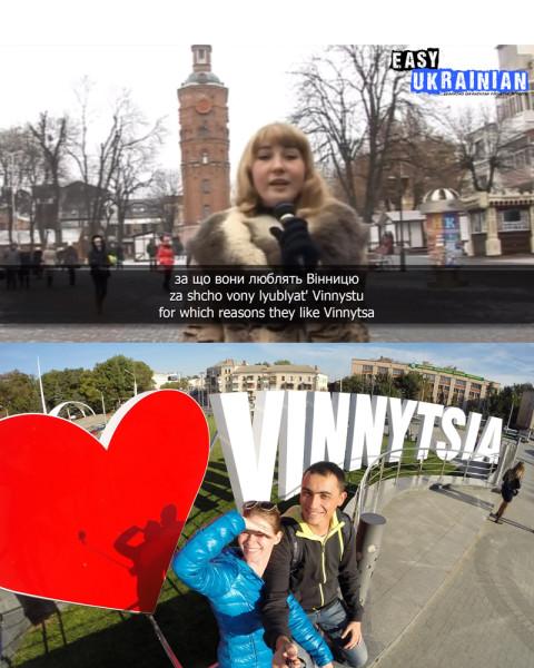 love_vinnica