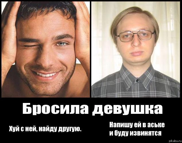 foto-golih-zhenshin-s-golimi-muzhikami