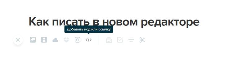 Вставка фото html кодом