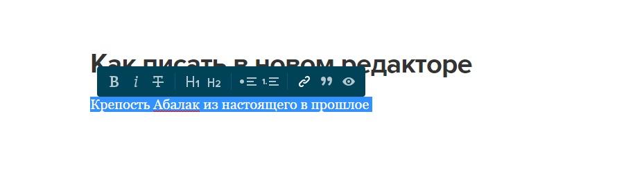 Зашивание ссылки в текст