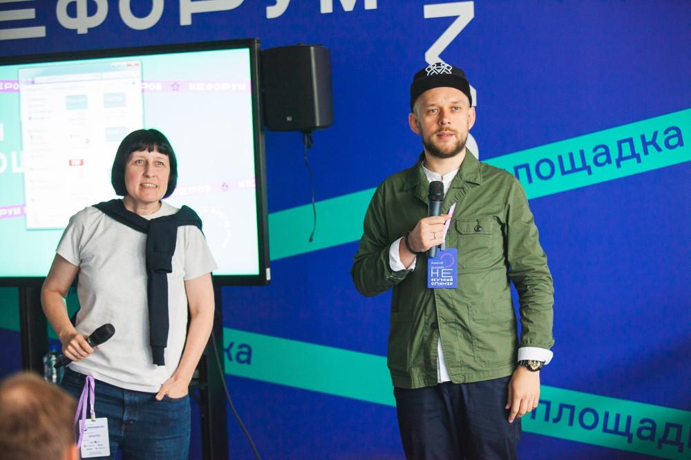 Фото от организаторов