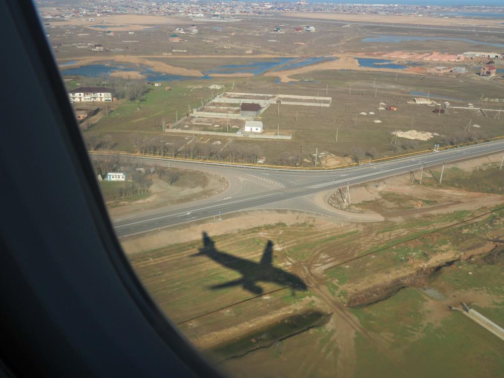 Поля при подлёте к аэропорту Уйташ