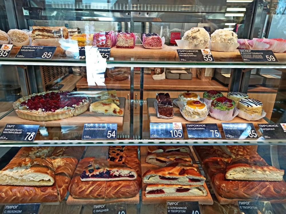 Акимовский хлеб