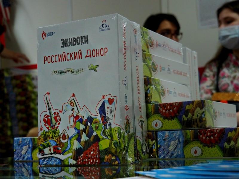 Экивоки. Российский донор