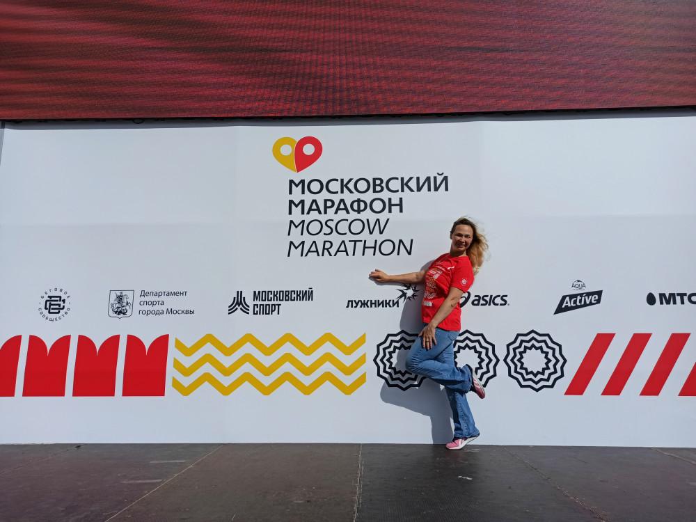 Московский Марафон - 2020