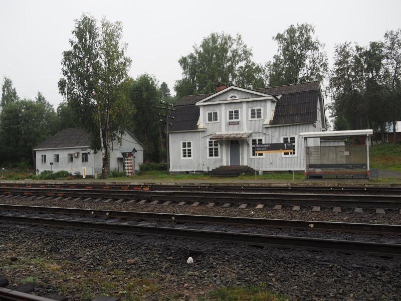 Станция Янисъярви