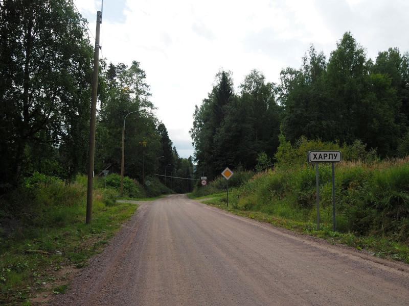 Посёлок Харлу