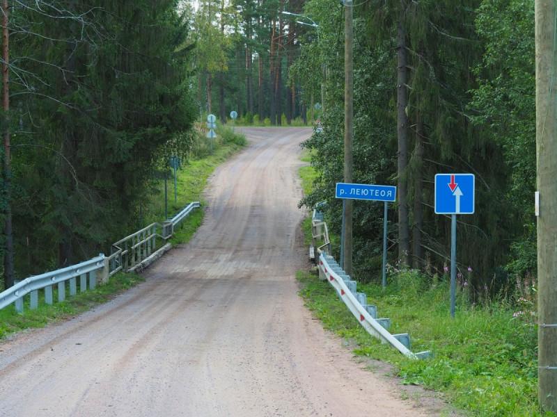Мост через речку Лёютёоя