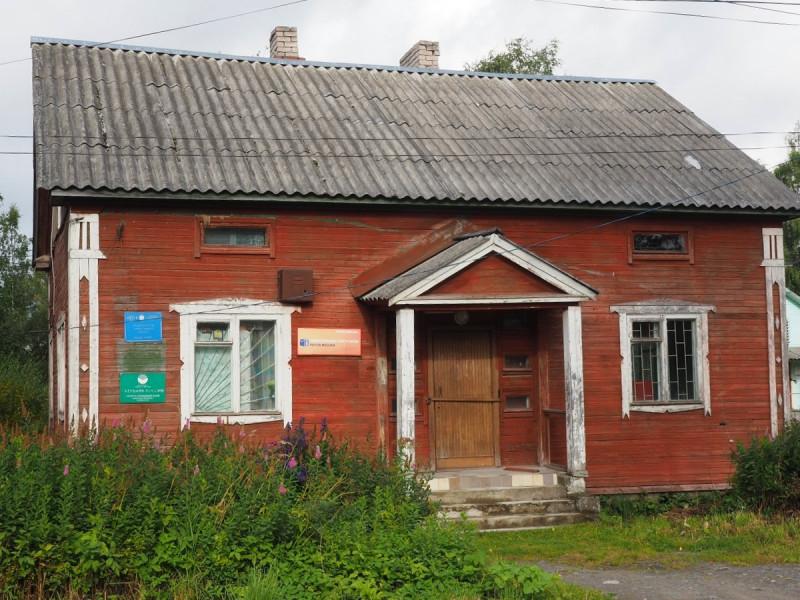 Почта России и сбербанк в посёлке Харлу