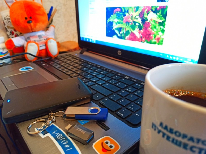 Рабочие инструменты блогера