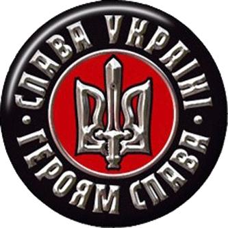 znachok-slava-ukr-heroiam-333x333