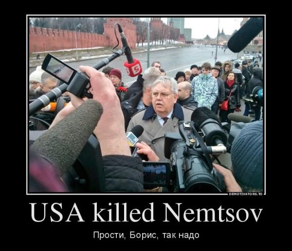 68065_usa-killed-nemtsov_demotivators_to